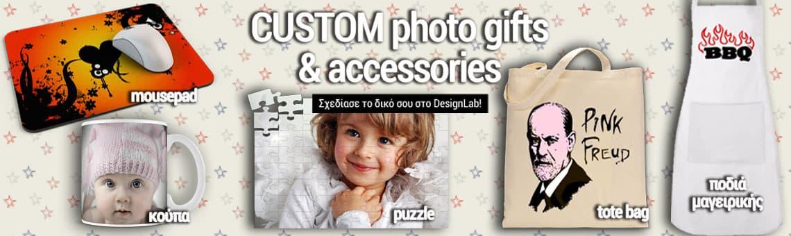 Φτιάξε τη δική σου κούπα, puzzle, τσάντα, ποδιά, mousepad με φωτογραφία στο www.mrcopy.gr