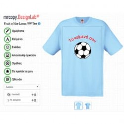 DESIGNLAB : το δικό σας εργαστήριο σχεδιασμού t-shirt και όχι μόνο!
